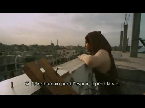 Aisheen, chroniques de Gaza - Bande annonce VOSTFR